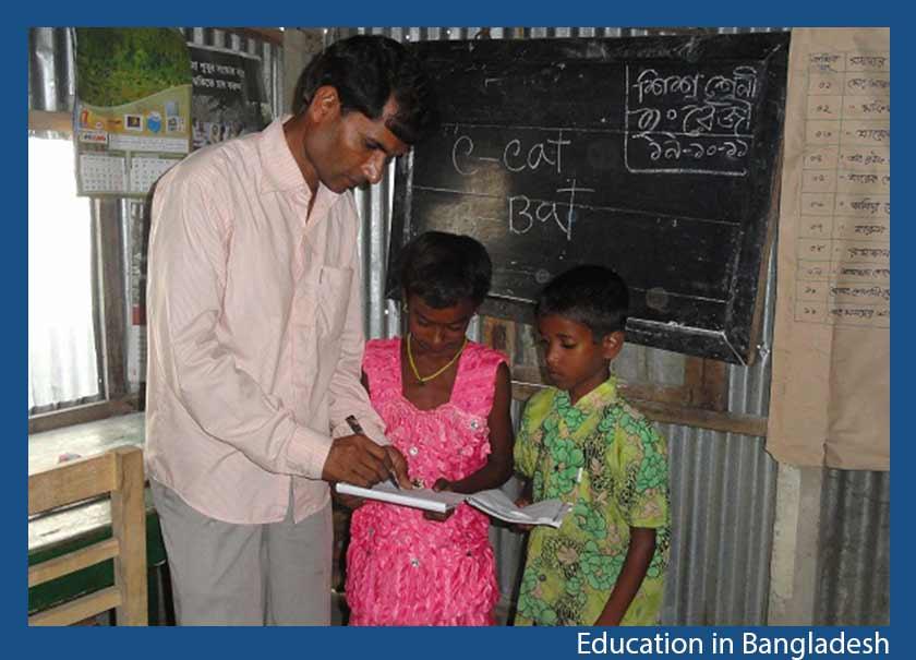 educationbangladesh
