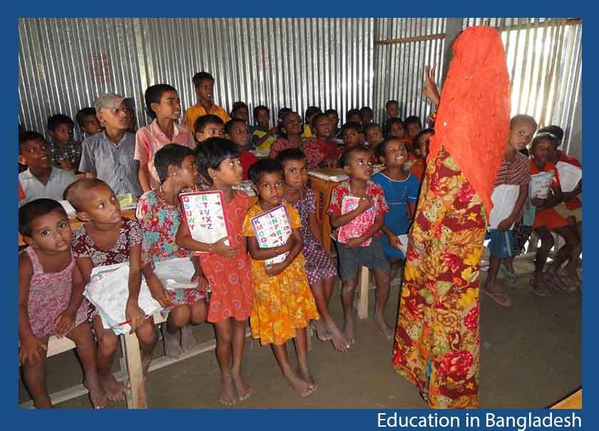 educationbangladesh002